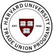 harvard trade union program